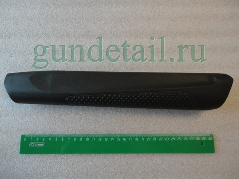 Цевье пластиковое в сборе с фиксатором  МР155