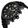 Купить Наручные часы Fossil JR1425 по доступной цене