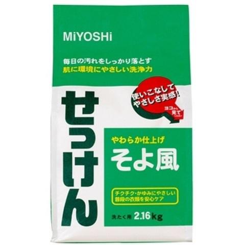 Мыло порошковое для стирки на основе натуральных компонентов с ароматом цветочного букета Miyoshi 2,16кг