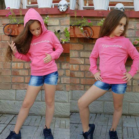 Худи ХЭШТЕГ (розовый) на девочек и мальчиков