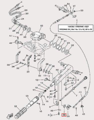 Втулка для лодочного мотора F9,9 Sea-PRO (17-36)