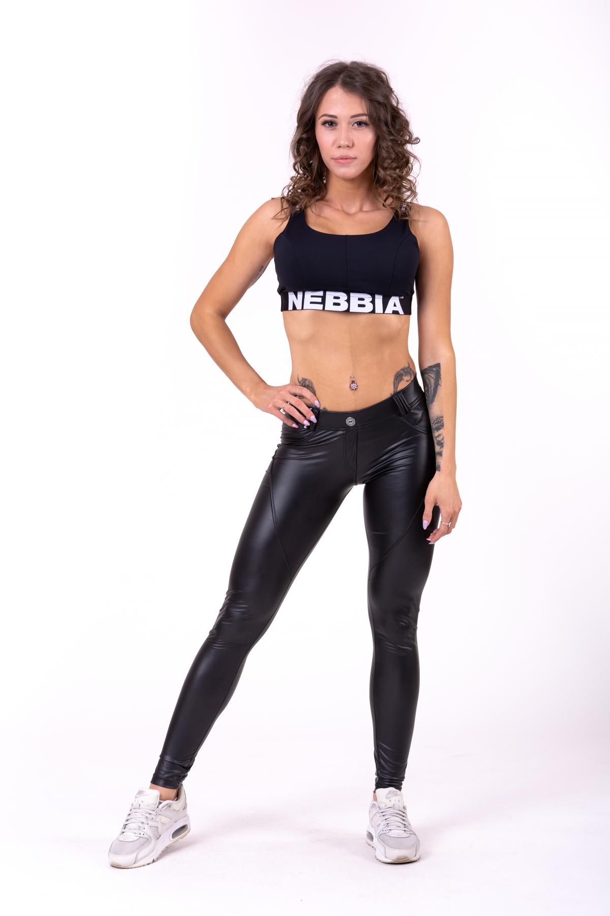 Женский топ Nebbia airy straps sport bra 693 black