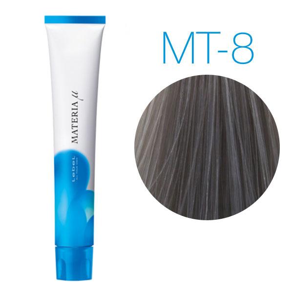 Lebel Materia Lifer MT-8 (светлый блондин металлик) -Тонирующая краска для волос
