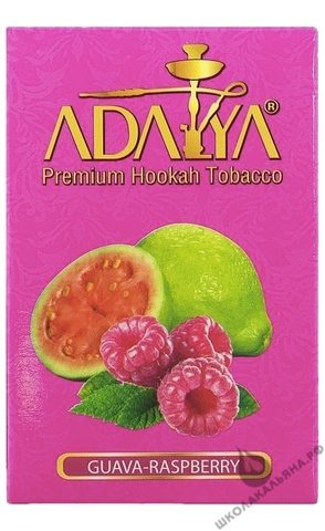 Табак Adalya 50 г Guava Raspberry (Гуава с Малиной)