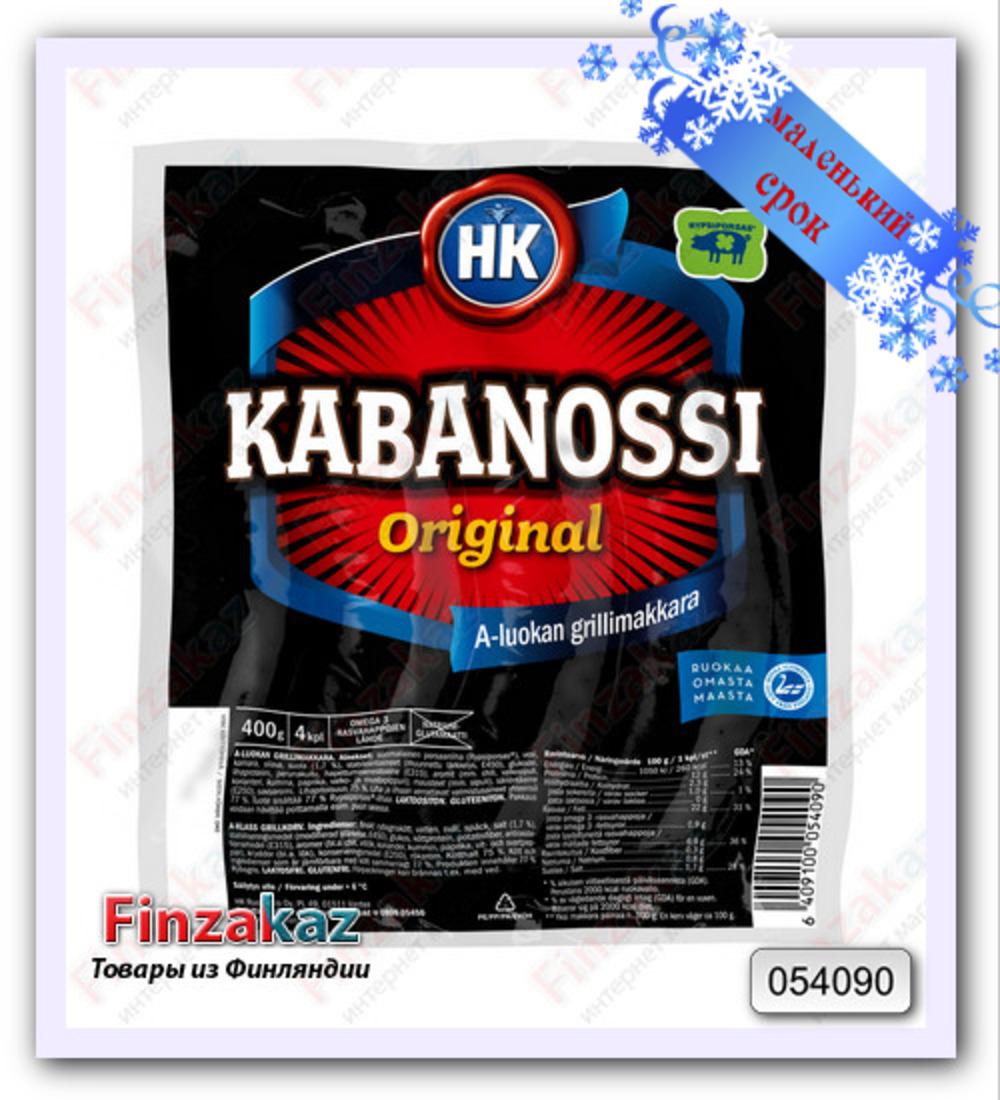 Сардельки Kabanossi Grillibalkan Original 400 гр