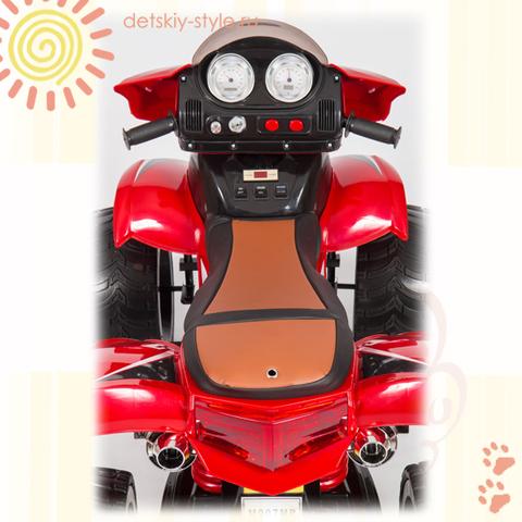 Квадроцикл Quad Pro M007MP