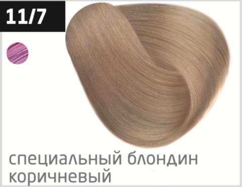 OLLIN color 11/7 специальный блондин коричневый 60мл перманентная крем-краска для волос