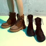 Ботинки «ELDIOD» купить