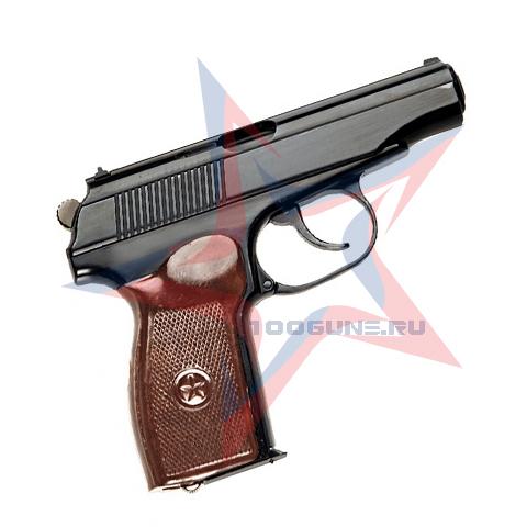 Охолощенный Пистолет Макарова (ПМ-О)