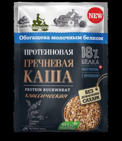 Протеиновая гречневая каша Bionova  (milk protein), 40 г