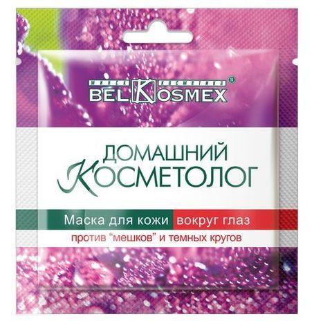 BelKosmex Домашний косметолог Маска для кожи вокруг глаз против «мешков» и темных кругов 3г