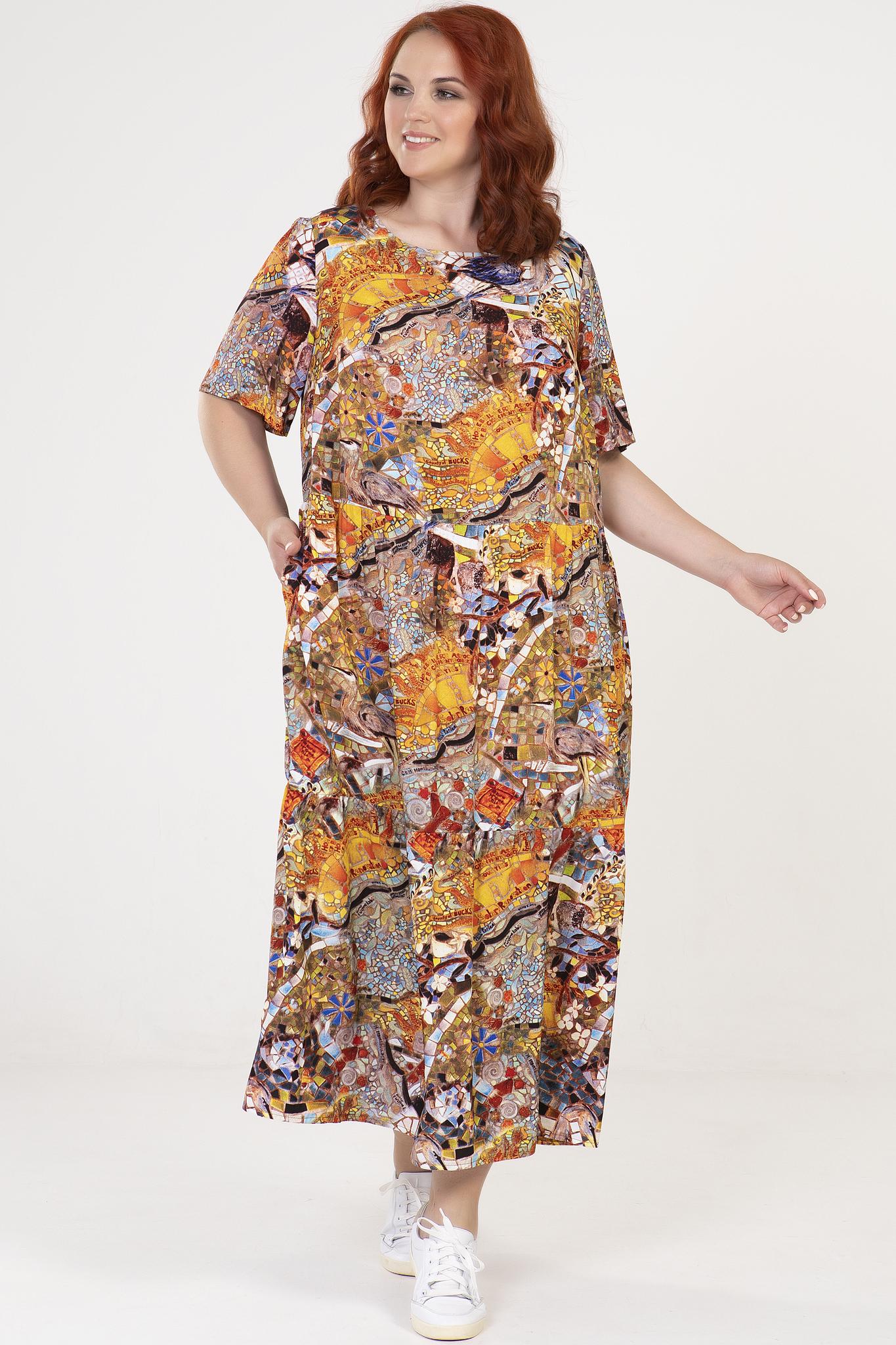 5136  Платье
