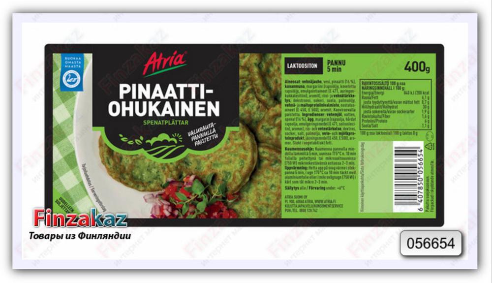 Оладьи со шпинатом Atria 400 гр
