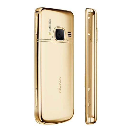 Nokia 6700 Classic – купить мобильный телефон b24809afca7bc