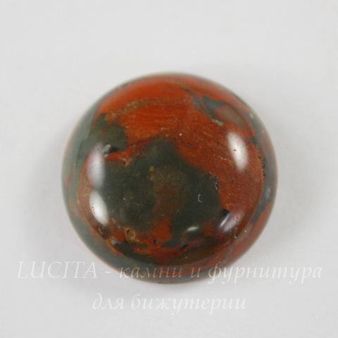 Кабошон круглый Яшма красная, 20 мм