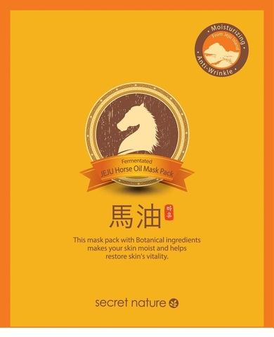 SECRET NATURE FERMENTATED JEJU HORSE OIL MASK PACK Разглаживающая маска для лица с конским жиром 20г