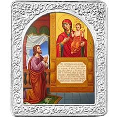 Нечаянная радость. Маленькая икона Божьей Матери в серебряной раме.