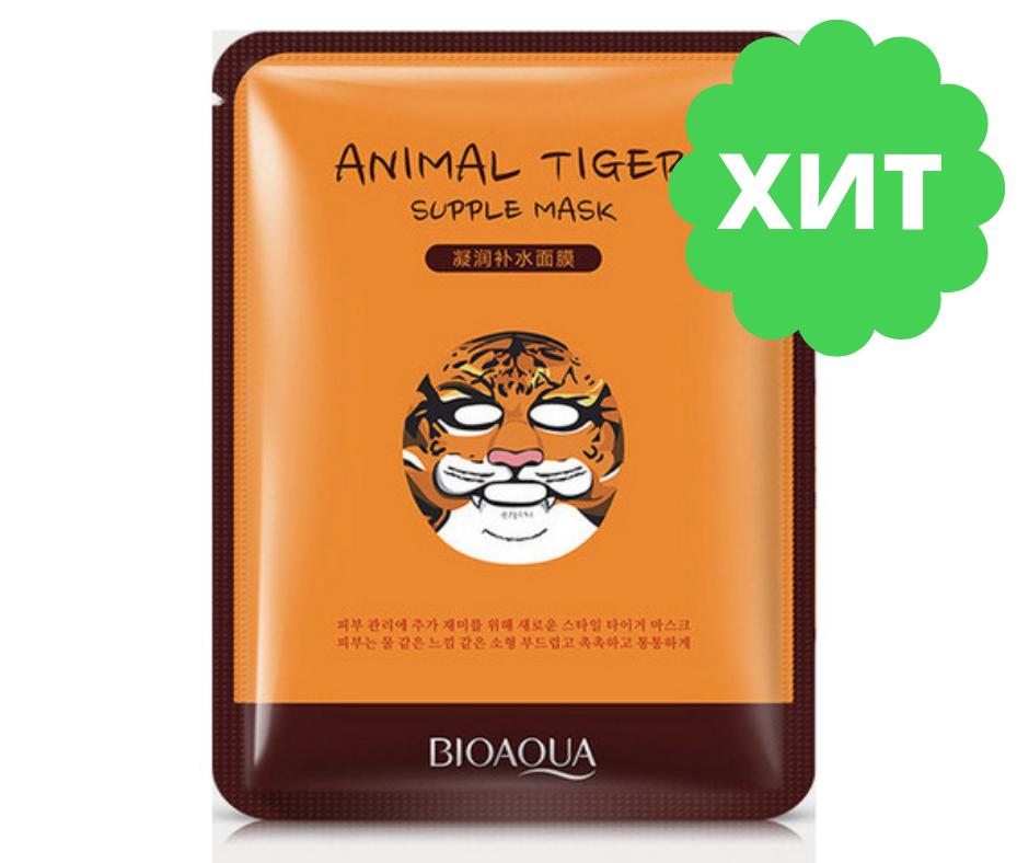 Питательная маска Animal Face Tiger, 30гр