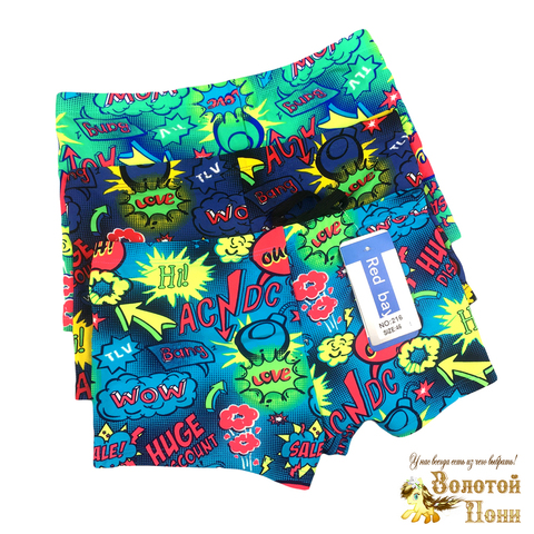 Плавки купальные мальчику (8-17) 200322-R216