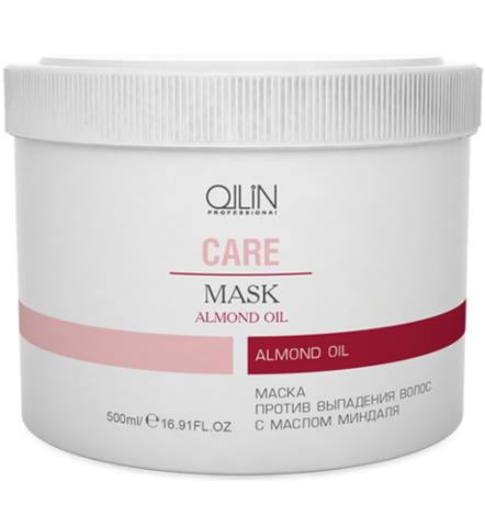 OLLIN care маска против выпадения волос с маслом миндаля 500мл/ almond oil mask