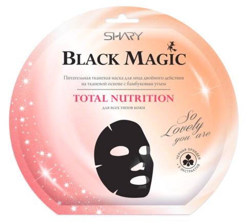 Shary Black magiс Питательная маска для лица
