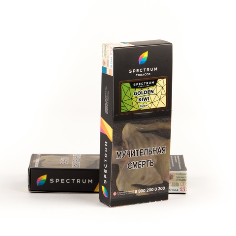 Табак Spectrum Hard line Gold Kiwi (Киви) 100 г