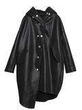 Куртка «CEWIT» купить