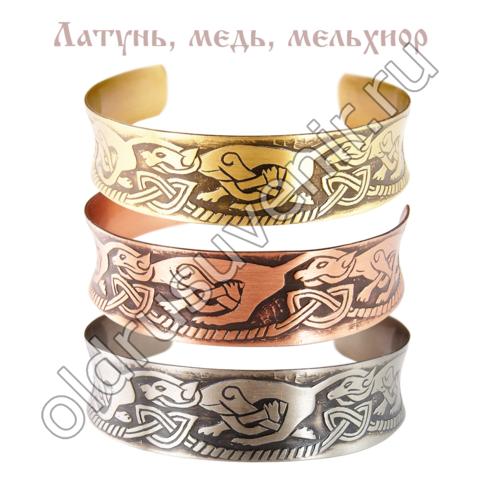 Браслет Кельтские собаки - символ верности, защиты и осторожности, латунь, 15 мм