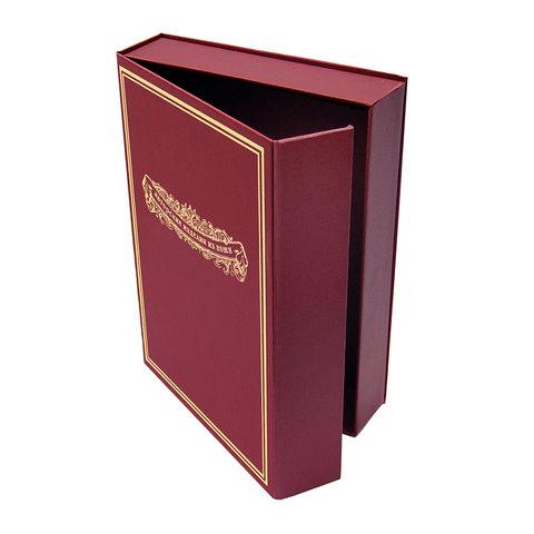 Подарочная коробка для ежедневника бордо