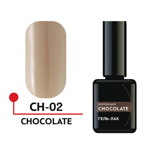 Формула Профи, Гель-лак УФ/LED - Chocolate №02, 5 мл. (фото 1)
