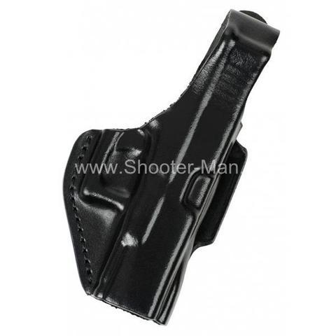 Кобура кожаная поясная для пистолета Глок 21 ( модель № 8 )