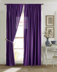 Длинные шторы, Ницца (фиолетовый)