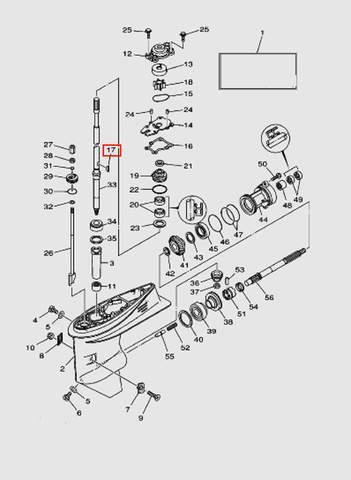 Шпонка крыльчатки для лодочного мотора T40 Sea-PRO (23-17)