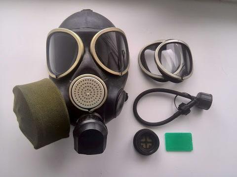 !В НАЛИЧИИ! - Общевойсковой фильтрующий противогаз ПМК-3