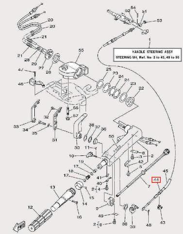 Трос переключения передач для лодочного мотора F9,9 Sea-PRO (17-44)