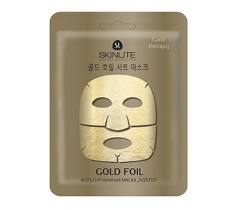 Skinlite Фольгированная маска
