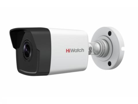 Камера видеонаблюдения HiWatch DS-I200(B)
