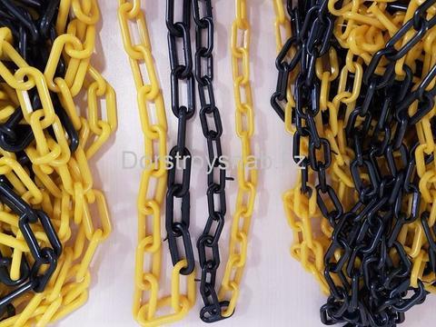 Цепь оградительная пластиковая черно-желтая, 8мм (DSS)
