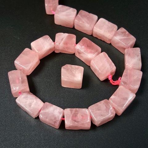 Розовый кварц Мадагаскар 15х11 мм 1 бусина