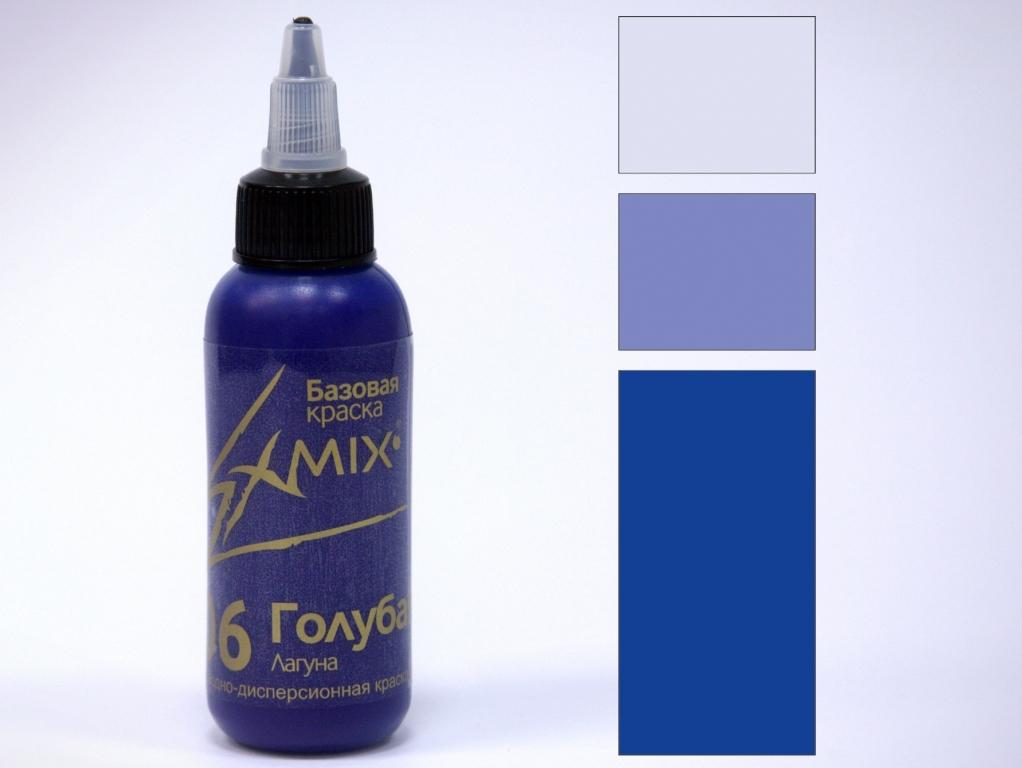 Exmix Краска укрывистая Exmix 06 Голубая 1000 мл Exmix_06_Голубой.jpeg