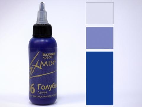 Краска укрывистая Exmix 06 Голубая 1000 мл