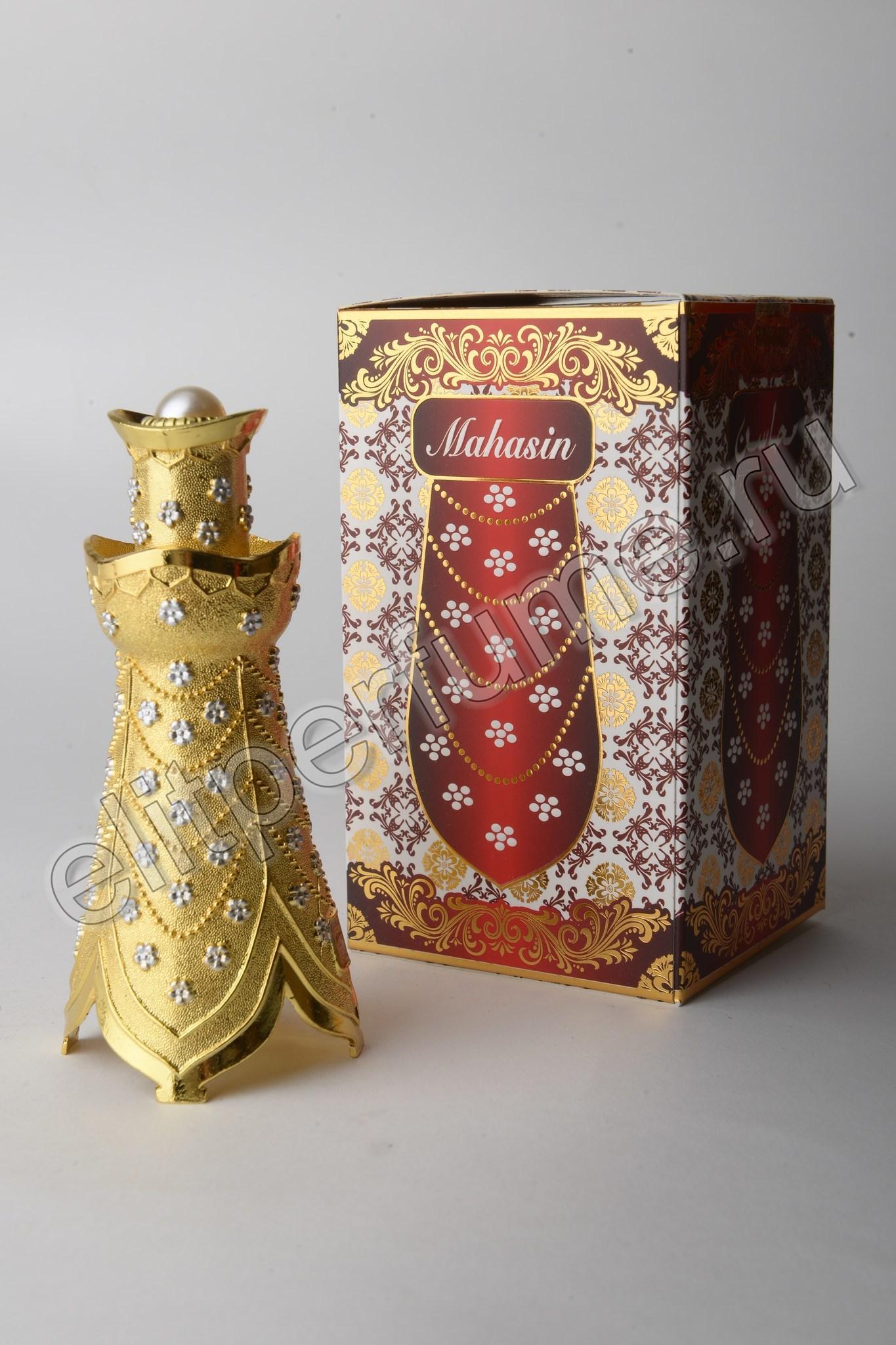 Пробник для Mahasin Махасин 1 мл арабские масляные духи от Насим Naseem Perfumes