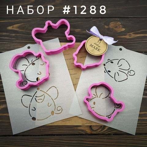 Комплект №1288 - Мышки-карапузы