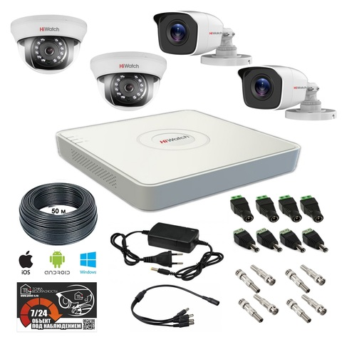 Full HD комплект видеонаблюдения 2+2 HiWatch