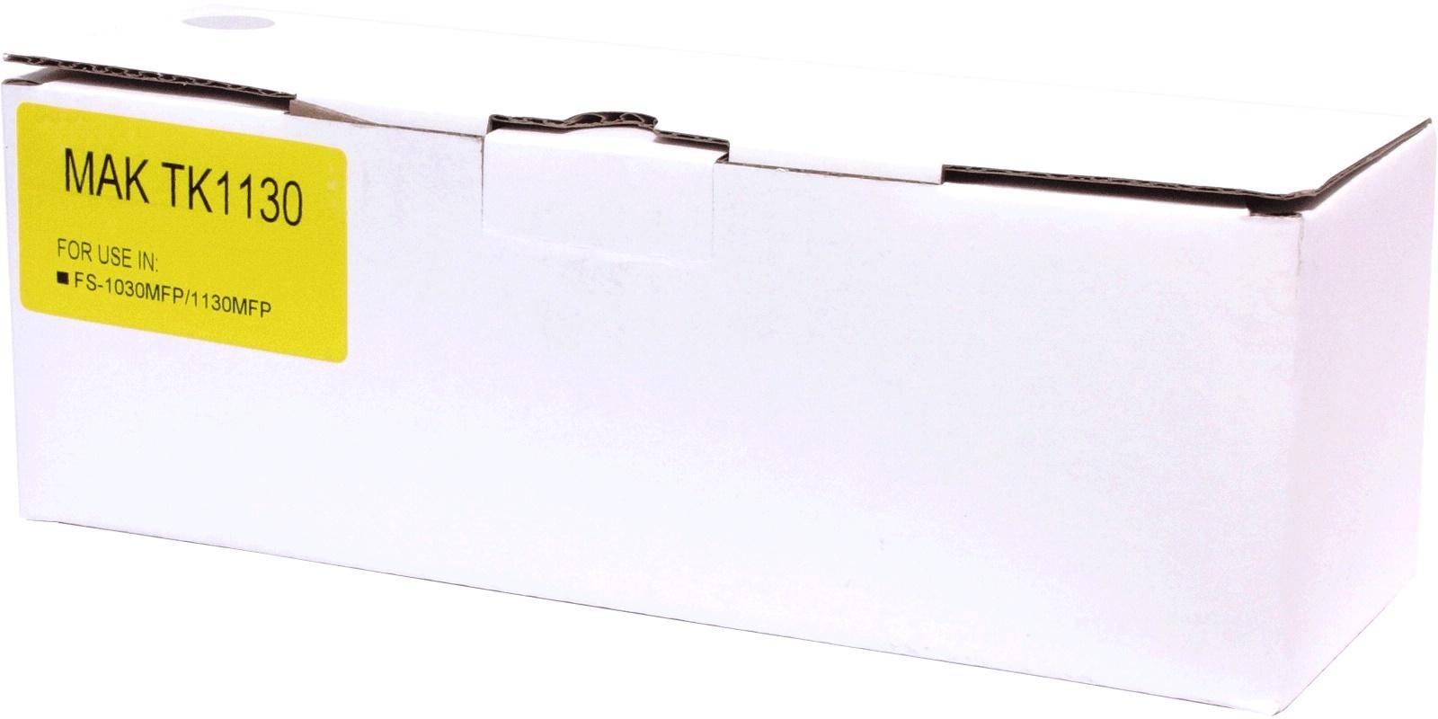 Kyocera MAK TK-1130, черный, до 3000 стр.