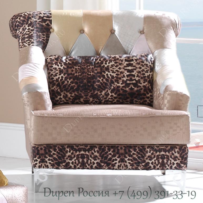 Кресло DUPEN B-8