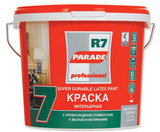 Краска латексная PARADE R7