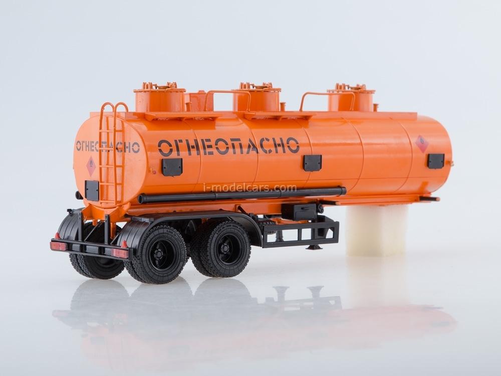 MAZ-5432 beige with semitrailer NEFAZ-96742 1:43 AutoHistory