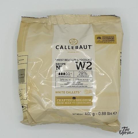 Белый Бельгийский Шоколад (таблетки) 25.9% Barry Callebaut, 400 гр