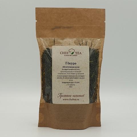 Зеленый китайский чай Гёкуро Жемчужная роса, 100 гр
